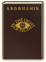 In the Light of Truth, The Grail Message by Abdrushin